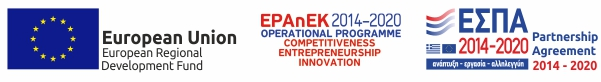 "EPANEK - NSRF 2014-2020 - Operational Program ""Competitiveness, Entrepreneurship, Innovation"""